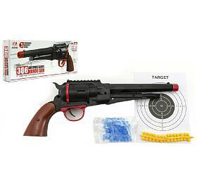Pistole na měkké a vodní kuličky o průměru 6mm v krabici 33x14x5cm - Teddies