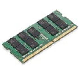 ThinkPad 8GB DDR4 2666MHz SoDIMM Memory (4X70W22200) - Lenovo