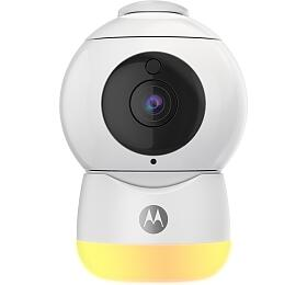 Dětská chůvička MOTOROLA Peekaboo - Motorola