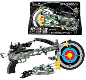 Hračka G21 Kuše pistolová s terčem, maskáčová - G21